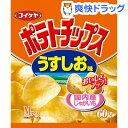【訳あり】湖池屋 ポテトチップス うすしお味 Mサイズ(60g)[お菓子 お花見グッズ おやつ]