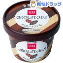 スドー 紙カップ チョコレートクリーム(135g)