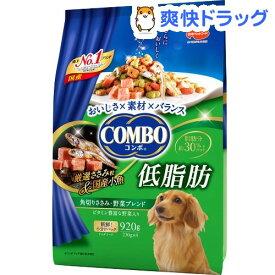 コンボ 低脂肪 角切りササミ・野菜ブレンド(230g*4袋入)【コンボ(COMBO)】