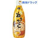 ハチ食品 業務用 生ねりからし(300g)