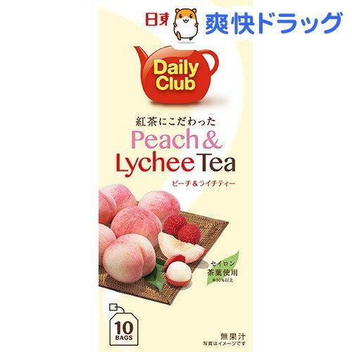 日東紅茶 デイリークラブ ピーチ&ライチティー(10袋入)【日東紅茶】