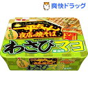 一平ちゃん夜店の焼そば わさびマヨ醤油味(1コ入)【一平ちゃん】