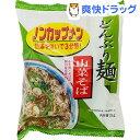 トーエー どんぶり麺・山菜そば 21176(1食)