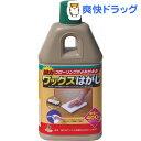 強力床ワックス剥離剤400HB CH895(400mL)