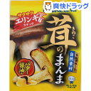 茸のまんま エリンギ バター醤油(15g)