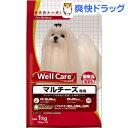 ウェルケア 国産品 マルチーズ専用(250g*4袋入)【ウェルケア(WellCare)】