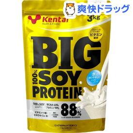 Kentai(ケンタイ) ビッグ100% ソイプロテイン プレーンタイプ(3kg)【kentai(ケンタイ)】