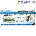デスクボーイ WH600 5点セット(1セット)【送料無料】