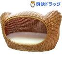 ラタンキティハウス ハニー(1台)[猫 ベッド]【送料無料】