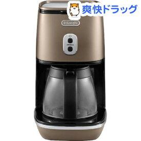 デロンギ ディスティンタコレクション ドリップコーヒーメーカー フューチャーブロンズ ICMI011J-BZ(1台)【デロンギ】