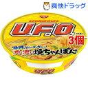 日清焼そばU.F.O. 濃い濃い焼ちゃんぽん味(115g*3個セット)【日清焼そばU.F.O.】