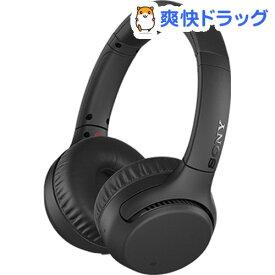 ソニー ワイヤレスステレオヘッドセット WH-XB700 BC ブラック(1個入)【SONY(ソニー)】