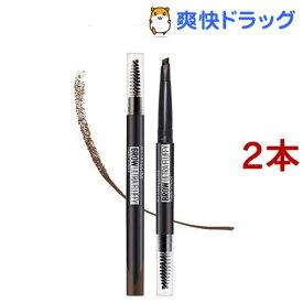 パウダーインペンシル N BR-1 自然な濃茶色(0.2g*2本セット)【メイベリン】