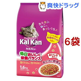 カルカン ドライ まぐろと野菜味(1.6kg*6袋)【dalc_kalkan】【m3ad】【カルカン(kal kan)】[キャットフード]