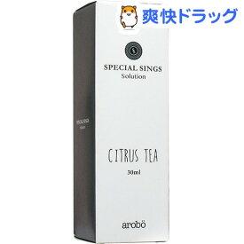 シング スペシャルシングスソリューション CLV-842 シトラスティー(30ml)【シング】