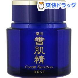 薬用 雪肌精 クリーム エクセレント(50g)【雪肌精】