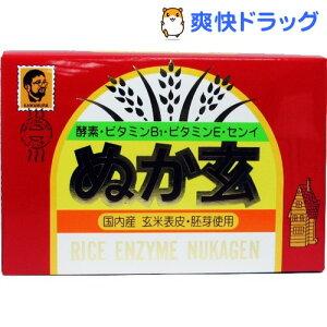 杉食ぬか玄(粉 末)(2.5g*80包入(200g))【ぬか玄】