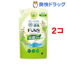ファンス 抗菌・消臭ソフター ナチュラルハーブの香り つめかえ用(520ml*2コセット)【ファンス】[柔軟剤]