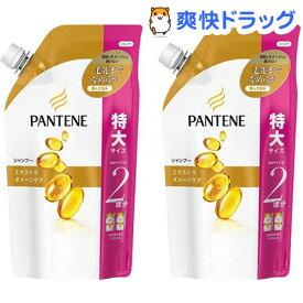 パンテーン エクストラダメージケア シャンプー 詰替特大サイズ(660ml*2コセット)【cga08】【PANTENE(パンテーン)】