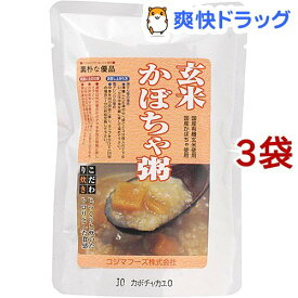 コジマフーズ 玄米かぼちゃ粥(200g*3コセット)