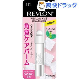 レブロン キスシュガースクラブ シュガーミントの香り(1個)【レブロン(REVLON)】[リップクリーム]