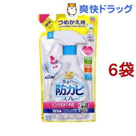らくハピ 水まわりの防カビスプレー ピンクヌメリ予防 無香性 つめかえ(350ml*6袋セット)【らくハピ】