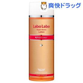 ラボラボ スーパー毛穴ローション 増量(200ml)【ラボラボ(Labo Labo)】