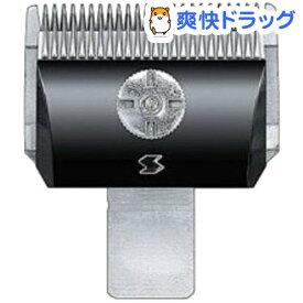 スピーディク 純正替刃 1mm(1コ入)【スピーディク】