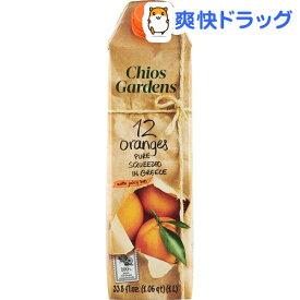 【訳あり】キオスガーデンズ 100%ストレート オレンジジュース 果粒入(1L*12本入)