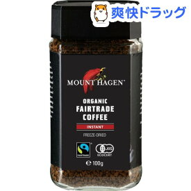 マウントハーゲン オーガニック フェアトレード インスタントコーヒー(100g)【マウント ハーゲン】
