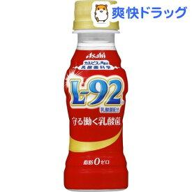 守る働く乳酸菌(100mL*30本入)【i4f】【カルピス由来の乳酸菌科学】