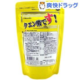 【訳あり】【アウトレット】クエン酸です!(300g)【ミナミヘルシーフーズ】