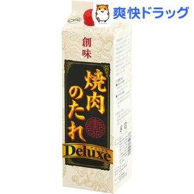 焼肉のたれデラックス 業務用(2kg)