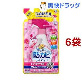 らくハピ 水まわりの防カビスプレー ピンクヌメリ予防 ローズの香り つめかえ(350ml*6袋セット)【らくハピ】