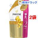 パンテーン エクストラダメージケア トリートメントコンディショナー 詰替特大サイズ(600g*2コセット)【PANTENE(パン…