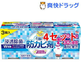 らくハピ お風呂の防カビ剤 フレッシュフローラルの香り(3個入*4セット)【らくハピ】