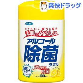 フマキラー アルコール除菌タオル (シートタイプ)(100枚)【フマキラー アルコール除菌シリーズ】