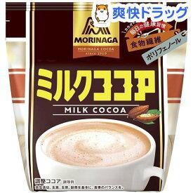 森永 ミルクココア(300g)【森永 ココア】