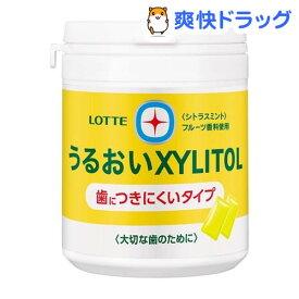 うるおいキシリトールガム シトラスミント ファミリーボトル(143g)【キシリトール(XYLITOL)】