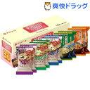 アマノフーズ 愛情そのままおみそ汁 5種セット(10食入)【アマノフーズ】[味噌汁]