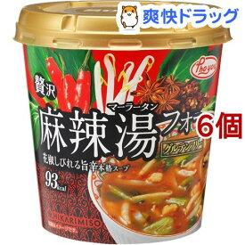 ひかり味噌 Pho you 贅沢麻辣湯フォーカップ(6個セット)