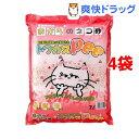 猫砂 おから トフカスピー(Pee) ピンク(7L*4コセット)【トフカスサンド】【送料無料】