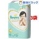 パンパース おむつ はじめての肌へのいちばん テープ ウルトラジャンボ M(62枚入*3コセット)【パンパース】【送料無料】