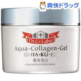 ドクターシーラボ 薬用アクアコラーゲンゲル 美白EX(50g)【ドクターシーラボ(Dr.Ci:Labo)】