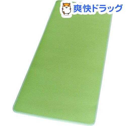 お遊びラグ ふわり〜な 90*180cm グリーン(1枚入)【送料無料】