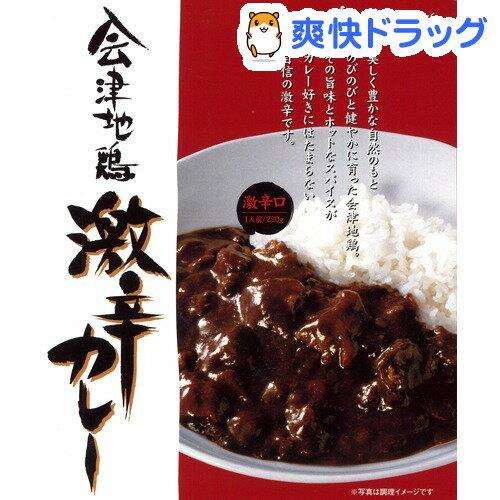 会津地鶏激辛カレー(220g)