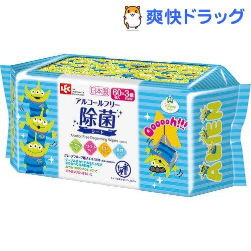 トイ・ストーリー エイリアン ノンアルコール 除菌シート 日本製 パラベンフリー(60枚入*3コパック)