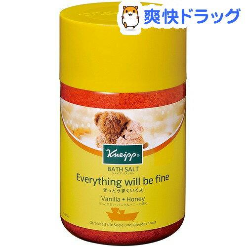 クナイプ バスソルト バニラ&ハニーの香り ボトル(850g)【クナイプ(KNEIPP)】