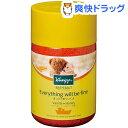 クナイプ バスソルト バニラ&ハニーの香り ボトル(850g)【クナイプ(KNEIPP)】【送料無料】