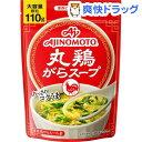 味の素 丸鶏がらスープ 袋(110g)